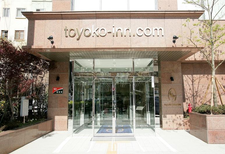 Toyoko Inn Busan Station No.2, Μπουσάν, Πρόσοψη ξενοδοχείου