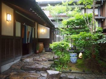 Picture of Oyado Koto No Yume in Takayama