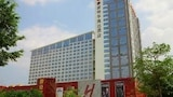 Book this Parking available Hotel in Shenzhen