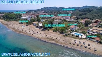 Picture of Island Beach Bamboo in Corfu