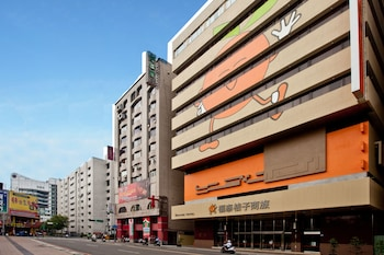 Picture of Orange Hotel-Taichung Park in Taichung
