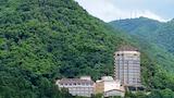 hôtel Aizuwakamatsu, Japon