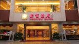 Hotel di Shenzhen, Akomodasi Shenzhen, Reservasi Hotel Shenzhen Online