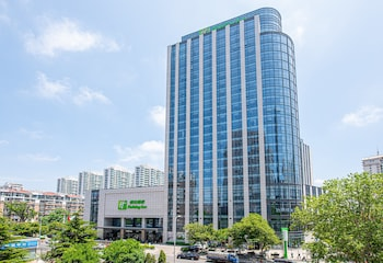 Picture of Holiday Inn Qingdao City Centre in Qingdao