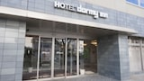 Choose This 3 Star Hotel In Tsu