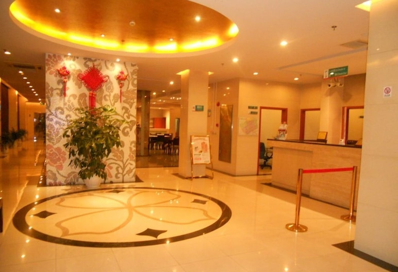錦江之星上海徐家匯宛平南路店, 上海市, 大廳