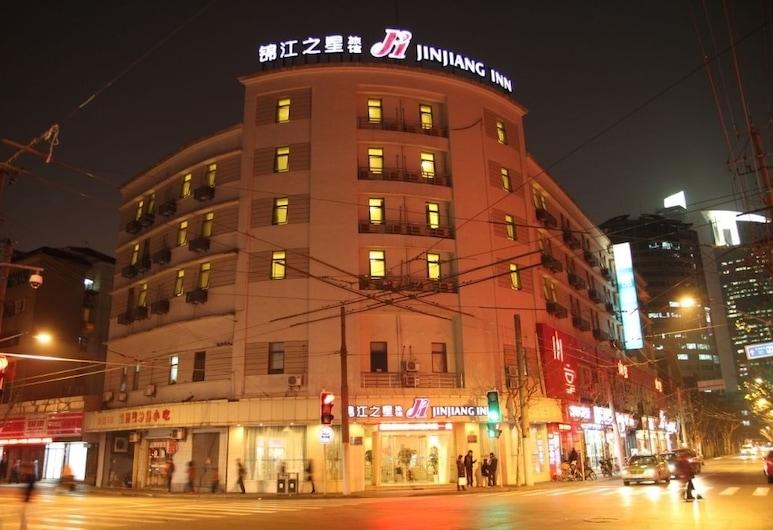 錦江之星上海恒隆廣場店, 上海市, 酒店入口 - 夜景