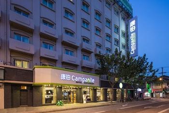 Gambar Campanile Shanghai Bund Hotel di Shanghai