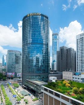 Picture of Shenzhen Huaqiang Plaza Hotel in Shenzhen