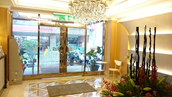 Picture of MRT Hotel in New Taipei City