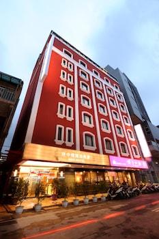 Gambar MRT Hotel di Bandar Raya New Taipei