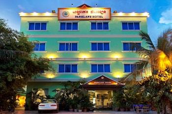 Foto del Parklane Hotel en Siemréab
