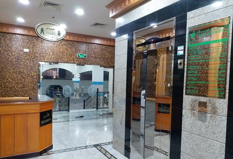 Taj Plaza Hotel, Manama, Entrada interior