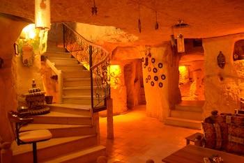 在加济安泰普的杰内普哈宁姆柯纳吉酒店照片