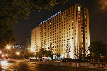 Picture of Inner Mongolia Grand Hotel Wangfujing in Beijing