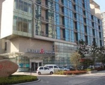 Picture of Jinjiang Inn Changzhou Olympic Center in Changzhou