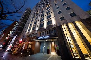 Bild vom Hotel Resol Trinity Sapporo in Sapporo