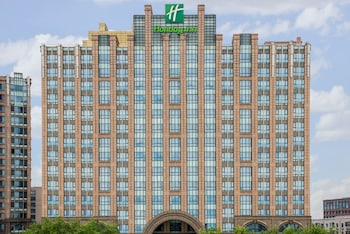 Picture of Holiday Inn Beijing Haidian in Beijing