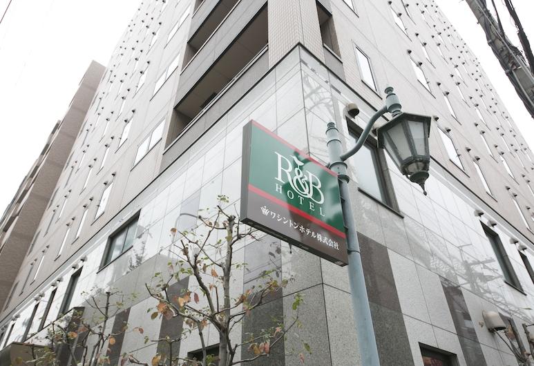R&B Hotel Kyoto-eki Hachijyo-guchi, Kyoto