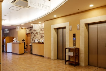 Image de R&B Hotel Kumamoto Shimo-tori à Kumamoto