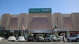 Choose This Cheap Hotel in Riyadh