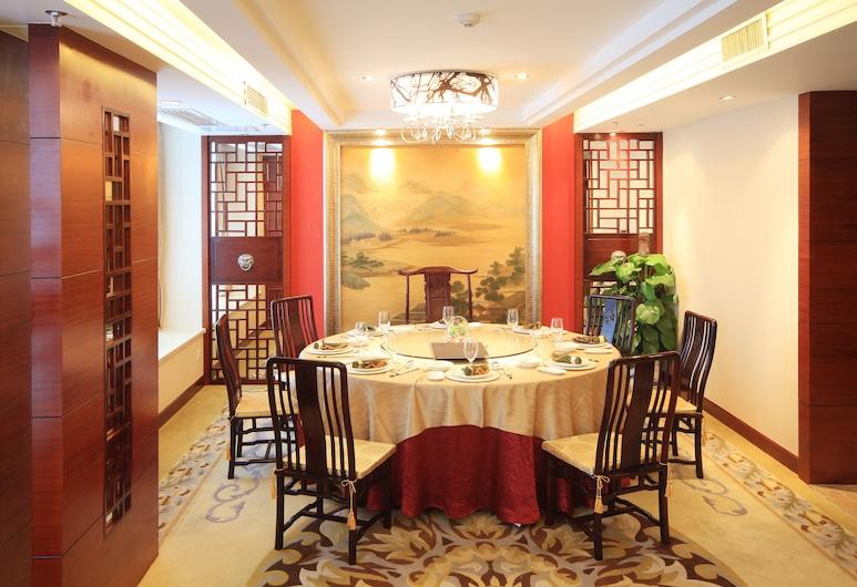 広東 ジオロジカル ランドスケープ ホテル (広東地質山水酒店), 広州