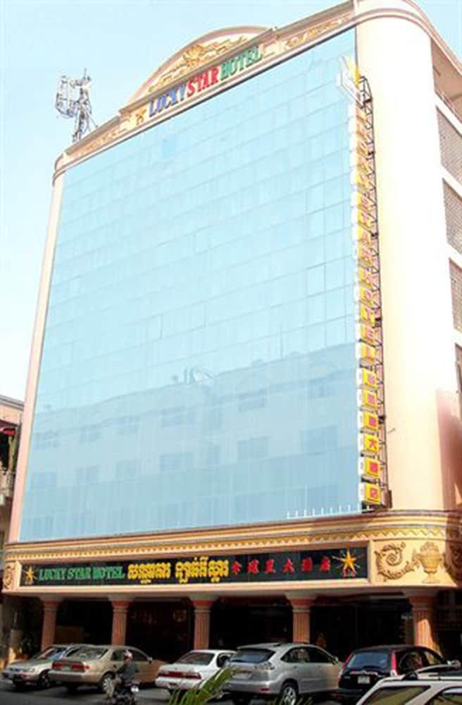 Lucky Star Hotel, Phnom Penh