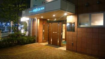 Obrázek hotelu Sotetsu Fresa Inn Kamakura-Ofuna ve městě Kamakura
