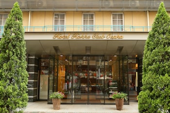 Picture of Hotel Hokke Club Osaka in Osaka