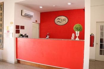 在库利亚坎的库利亚坎扎尔酒店照片