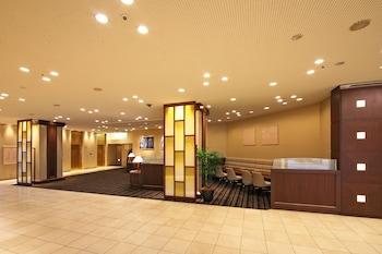Nagoya bölgesindeki Meitetsu New Grand Hotel resmi