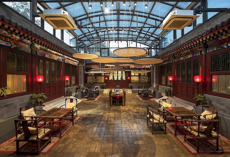 Shichahai Sandalwood Boutique Hotel, Beijing