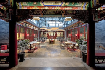 Picture of Shichahai Sandalwood Boutique Hotel in Beijing
