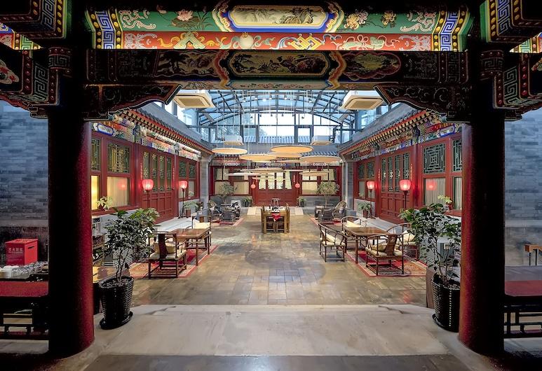 北京什剎海紫檀文化主題四合院, 北京市, 大堂