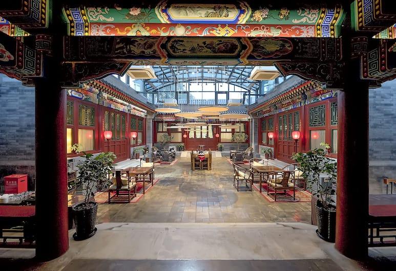 Shichahai Sandalwood Boutique Hotel, Peking, Lobby