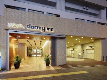 Bild vom Dormy Inn Takamatsu Hot Spring in Takamatsu