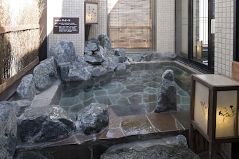 Bild vom Dormy Inn Asahikawa Natural Hot Spring in Asahikawa