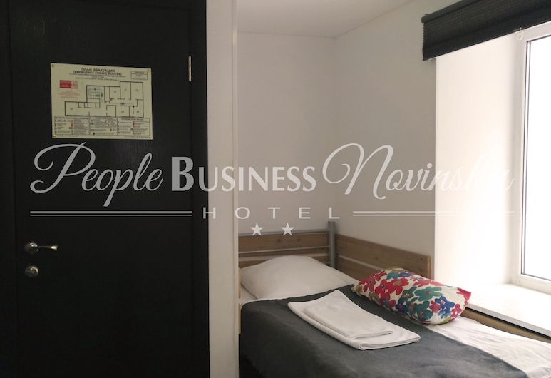 People Business Novinsky Hotel, Moscow, Economy Twin Room, Shared Bathroom, Guest Room