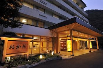 箱根岡田酒店的圖片