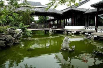 A(z) Garden Hotel hotel fényképe itt: Szucsou (Szucsou)