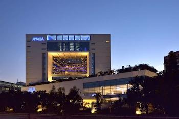 ภาพ Avasa Hotels ใน ไฮเดอราบาด