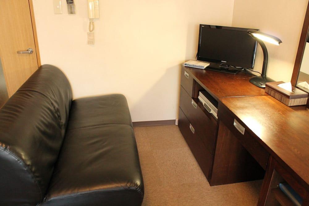 Twin Room, 2 Twin Beds, Smoking - Living Area
