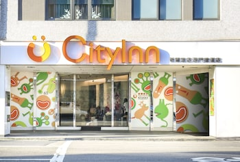 Picture of CityInn Hotel Plus Ximending Branch in Taipei
