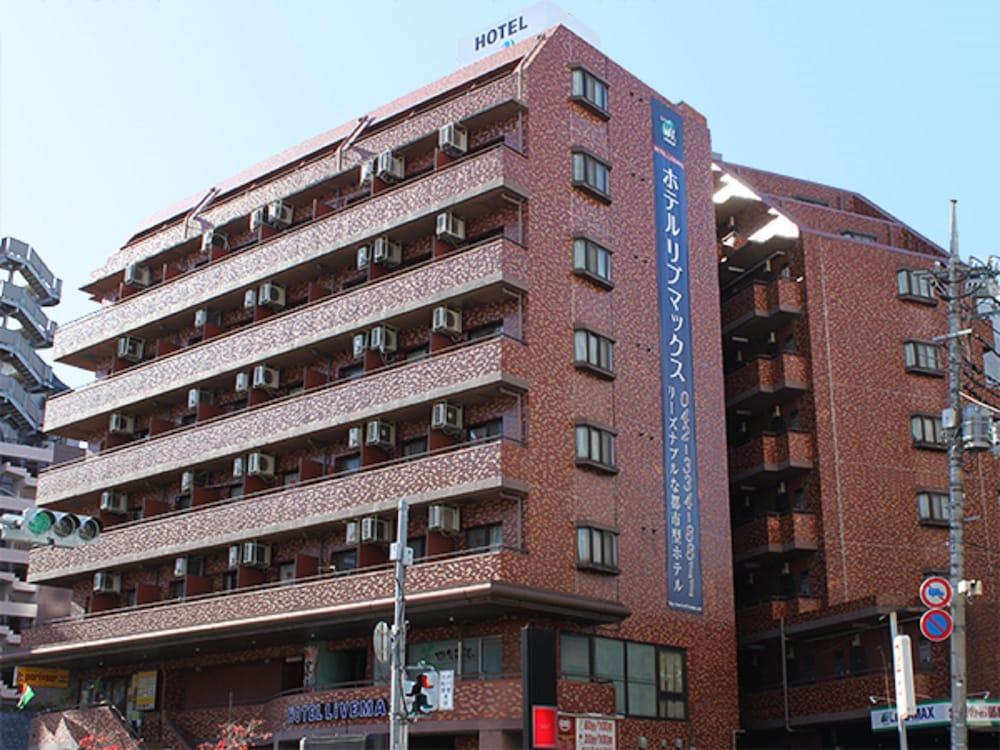 HOTEL LiVEMAX Fuchu, Fuchu