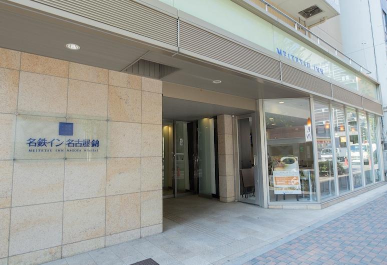 Meitetsu Inn Nagoya Nishiki, Nagoya, Hótelinngangur