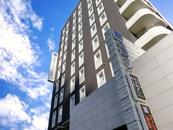 Enter your dates to get the Nagoya hotel deal
