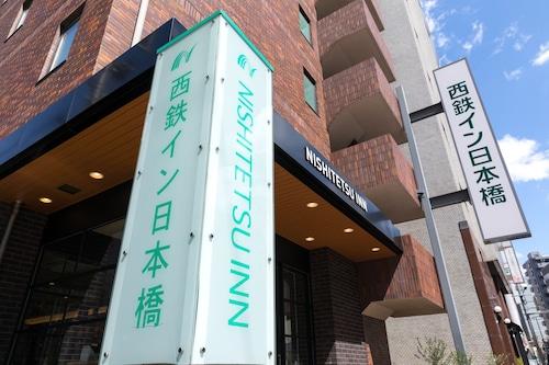 Nishitetsu