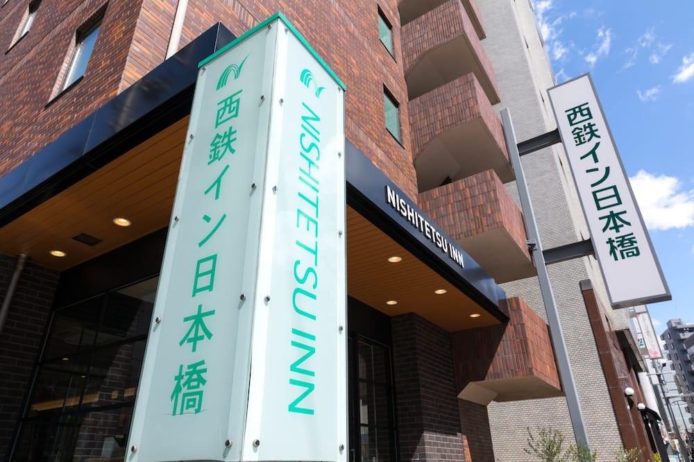 Nishitetsu Inn Nihonbashi, Tokyo