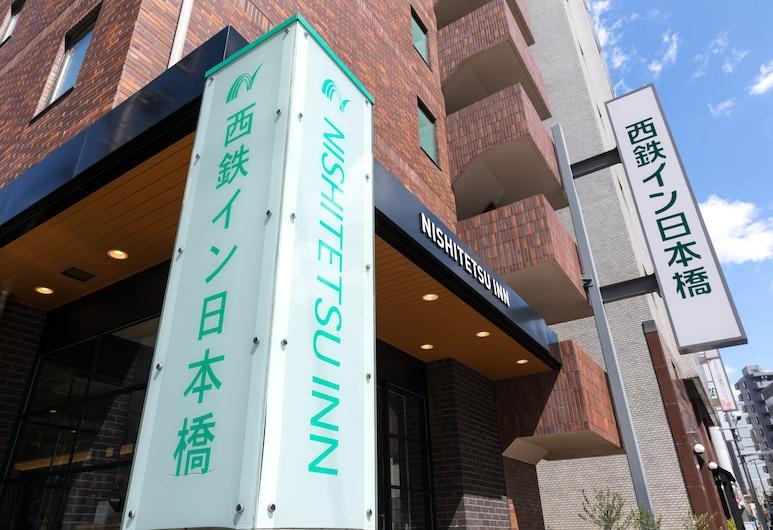 Nishitetsu Inn Nihonbashi, Τόκιο