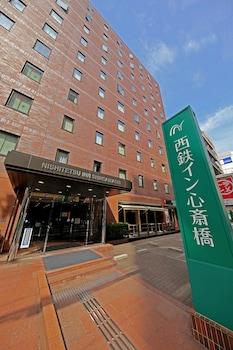 Nishitetsu Inn Shinsaibashi
